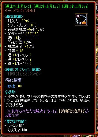 SS_RedStone18.10.03[17].jpg
