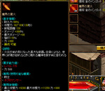SS_RedStone 18.04.28[00].jpg